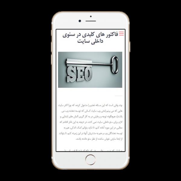 mobile-responsive-600x600