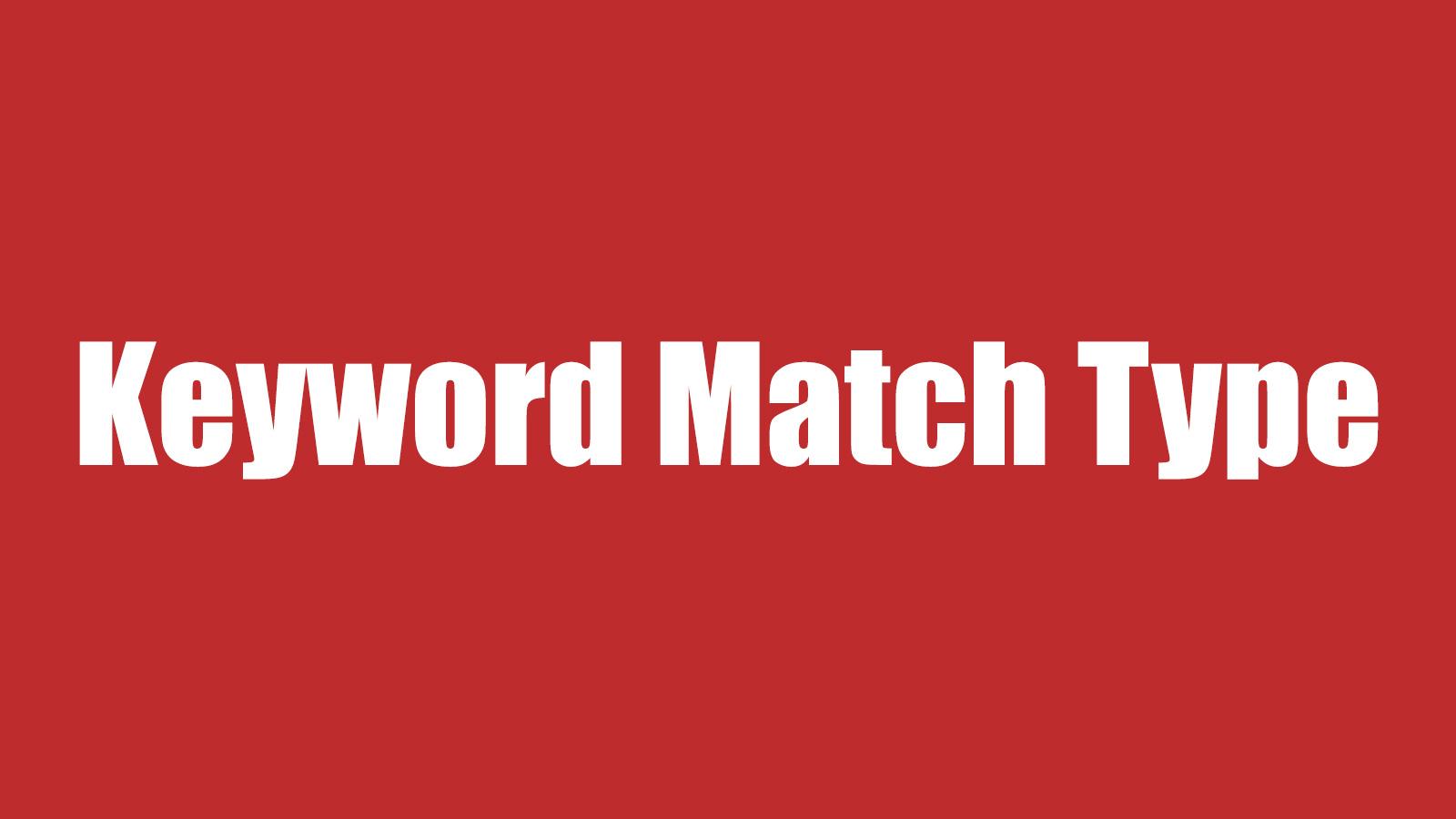 انواع کلمات کلیدی