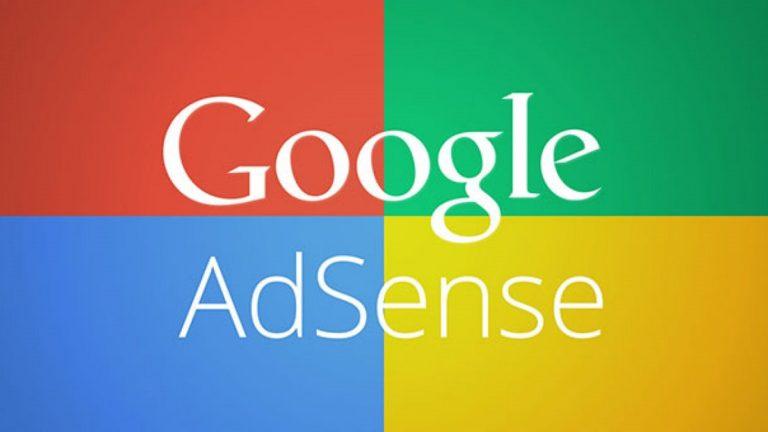گوگل ادسنس چیست